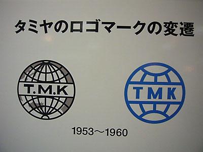 http://www.tea-league.com/web/mode2008092.jpg